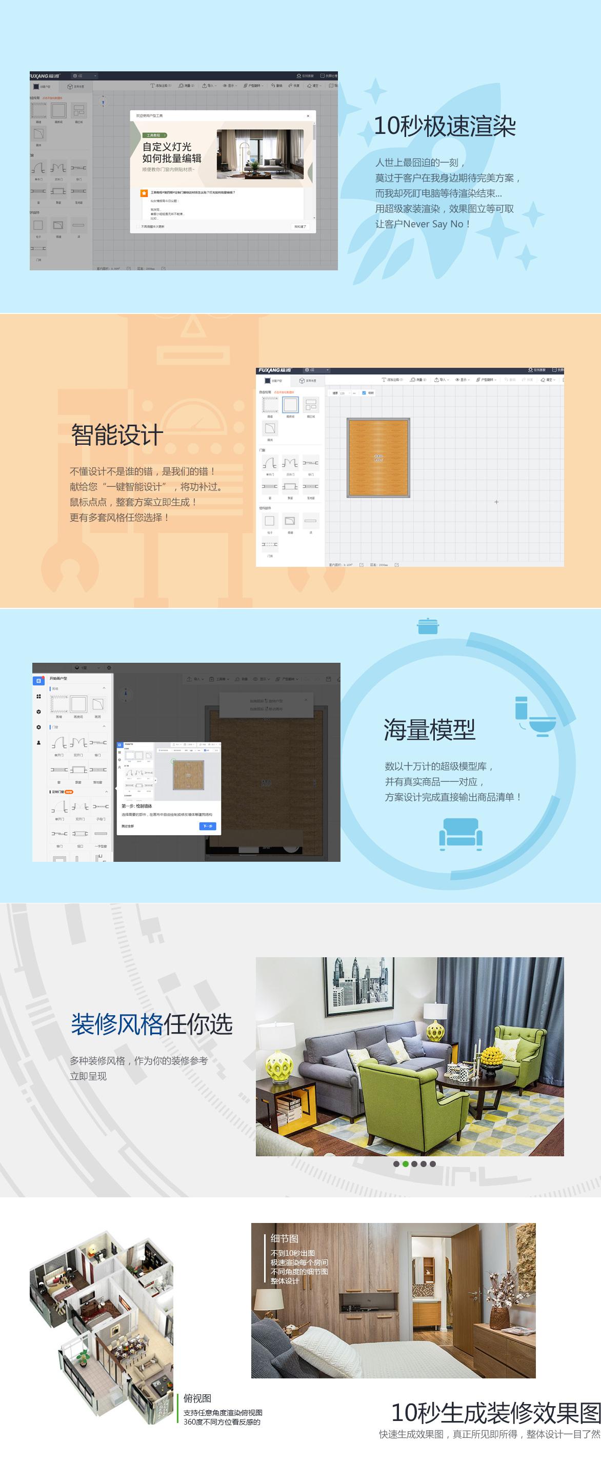 湘阴福湘木业_云设计_湖南福湘木业有限责任公司