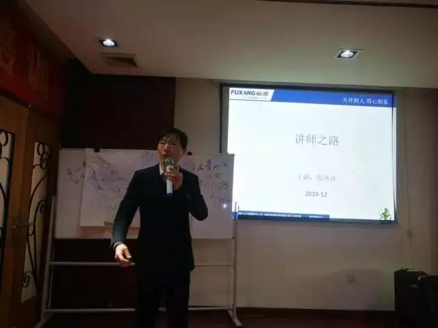 张济舟:如何成为一个优秀的讲师